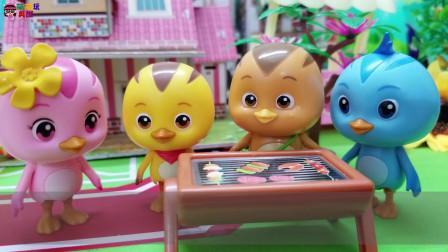 《萌鸡小队》小故事,大宇哥哥的烧烤店,大家快来买呀!