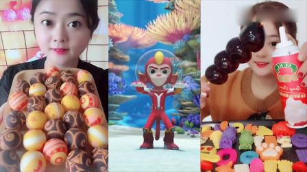 小姐姐吃播:巧克力空心球、果冻串,看起来真馋人