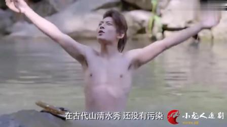 小伙穿越到古代在河里洗澡,一阵悦耳的歌声传来,惊艳了