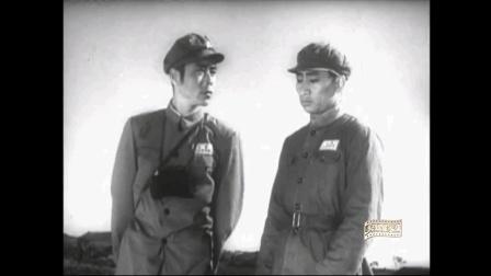 国产经典老电影《激战前夜》