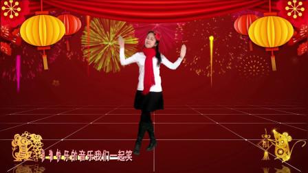 阿裙广场舞32步子舞《恭喜发财新年到》我祝大家新年吉祥财神到