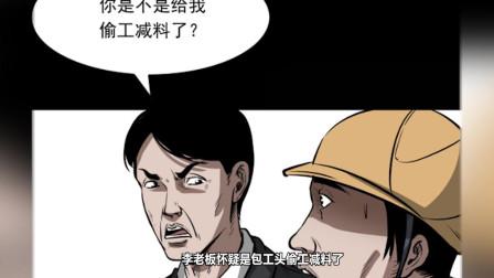 大飞动漫:本期安利一部恐怖动漫《桥上怨魂》