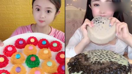 小姐姐试吃:彩色果冻小花朵、珍珠奶茶蛋糕,你们小时候吃过吗
