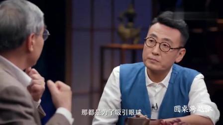 你为什么刷抖音会上瘾吴晓波和吕廷杰两位大师终于给解释清楚了