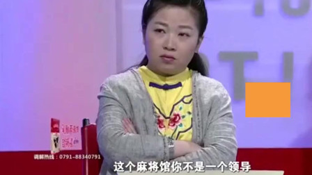 金牌调解:恶婆婆处处刁难怀孕儿媳,儿子都受不了了,怒怼:你不是一个领导