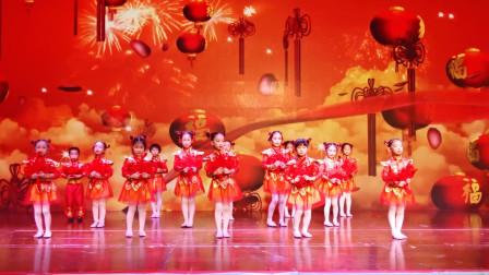 少儿中国舞 《红红的中国结》,这样的年味够不够