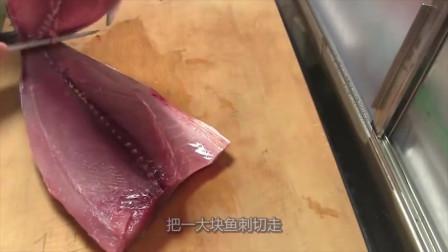 日本人切割金枪鱼,做成寿司吃,吃一口就像在吃果冻一样