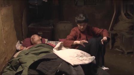 王贵与安娜: 安娜睡在王贵家土坑床,嫌脏连衣服都不脱还到处闻