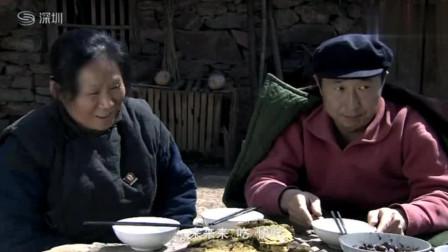 王贵与安娜: 安娜说屋里有老鼠,农村婆婆的解释太到位了