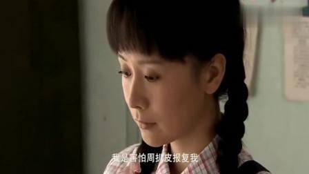 王贵与安娜: 安娜在厂里无论外貌还是喜好,的确与众不同!