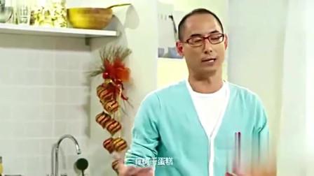 刘一凡:地狱厨神教你做慕斯蛋糕,美味又健康!