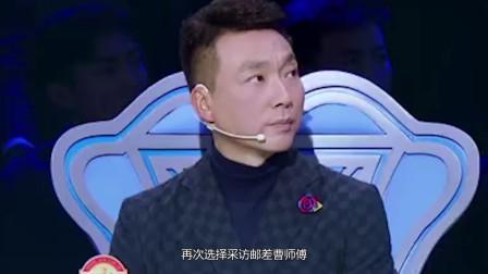 《主持人大赛》:李七月离冠军一步之遥,董卿大赞她,康辉竟在线挖人!