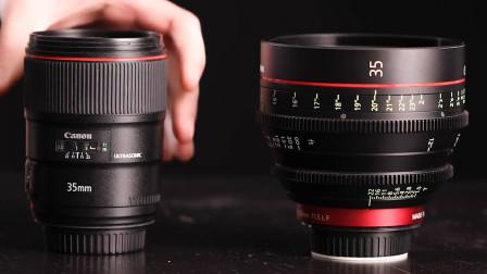 电影镜头跟摄影镜头有什么区别?为什么电影镜头要贵那么多?干货