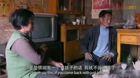 豆瓣评分9.3 跟拍一年 了解农村生活吗 纪录片《乡村里的中国》一