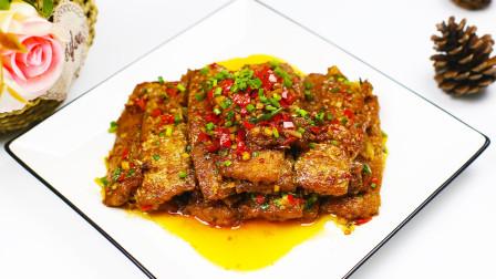 带鱼学会这样烧,五星级大厨都称赞,做法正宗,吃起来一点也不腥