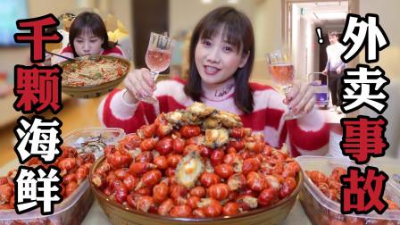 密子君· 千颗龙虾配美酒!吃播喝播好快活,一起嗦到天荒地老!