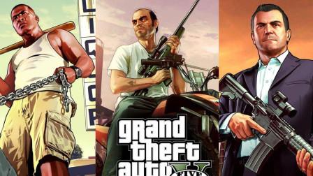 《侠盗猎车5》游戏解说第二十二期 大干一票