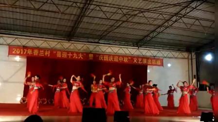 广场舞《映山红》