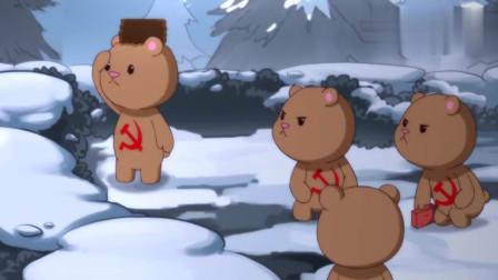 那年那兔那些事:毛熊藏在雪堆后面,已经埋伏好兔子了