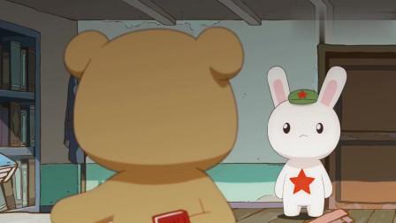 那年那兔那些事:毛熊吃坏了肚子要去上厕所,把兔子喊了进来