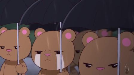 那年那兔那些事:毛熊的葬礼上下雨了,兔子和毛熊握手