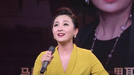 顾欣蕾演唱《越人歌》,真实情感抒发讲述真实故事 我歌我秀 20200109