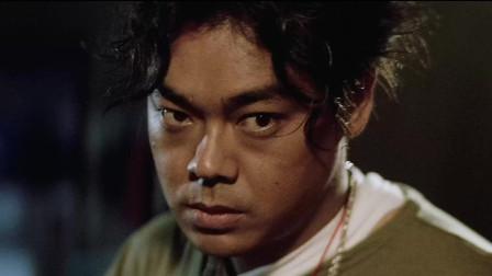 电影:老婆红杏出墙刘青云抓个正着,没想失手下命案
