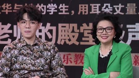 """马秋华被网友称赞""""最好婆婆"""",现场曝光儿子""""缺点"""" 我歌我秀 20200109"""