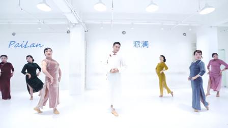 王家卫电影《花样年华》原创编舞,开始出场左侧的是富家小姐