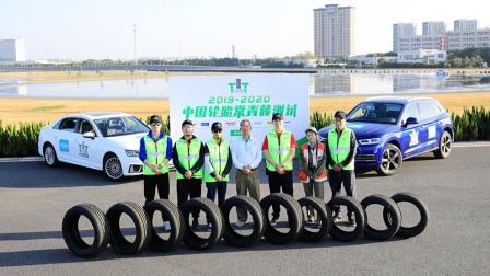 常青藤重新定义中国轮胎评价体系