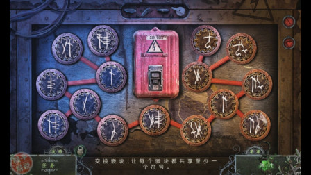 猴子解谜《幻象6:失落之镇》(第七期):很少卡在谜题上