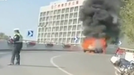 广东广州 车辆自燃冒烟 后车司机热心提醒 新闻早报 20200110 高清
