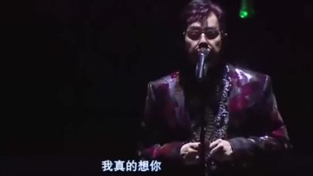 65岁的谭咏麟突然摘下耳返,霸气开唱《一生中最爱》,全场炸了