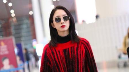 酷的娱乐圈 2020 孟美岐拼色毛衣很时尚 涂红唇女王范足