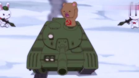 那年那兔那些事:毛熊开着坦克被埋伏了,坦克也被炸坏了