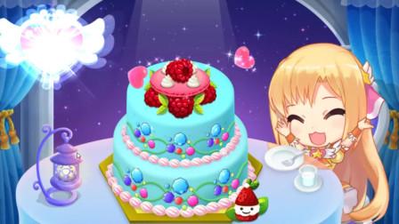 巴啦啦小公主 制作彩虹糖果蛋糕 亲子装扮游戏