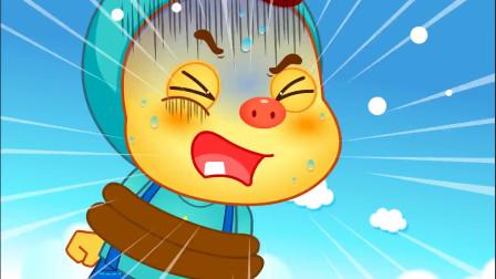 搞笑的艾伦:艾伦是守护天使(下)经典动画片艾伦是我们小朋友们的守护天使