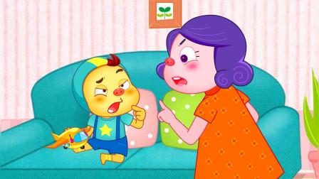 搞笑的艾伦:艾伦是好孩子(上)经典亲宝动画片艾伦教会宝宝做一个好孩子