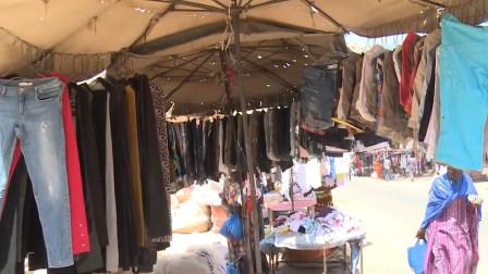 我们捐赠的旧衣服,运到非洲后被拿来卖钱,看完不敢相信