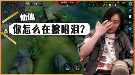 张大仙:我要玩这个版本强势英雄了,不再憋屈!