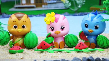 萌鸡小队在树下乘凉,兔小姐请他们吃西瓜