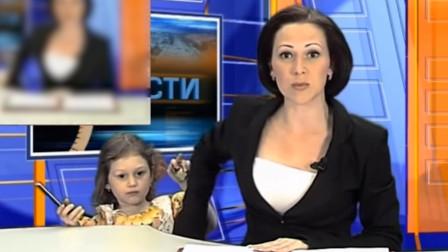 可爱!俄女主播直播被女儿打断:妈妈 你有短信