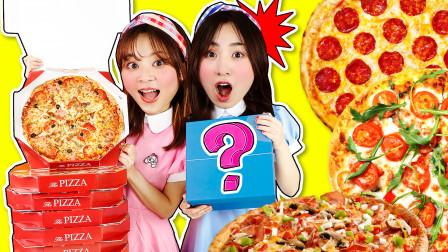 快来看看小伶悦儿不一样的披萨幸运大转盘挑战吧!