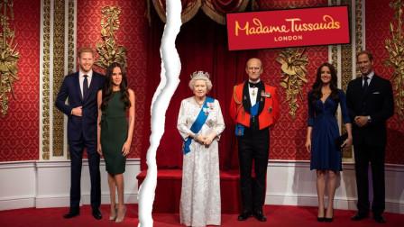 """哈利与梅根刚宣布""""退出王室"""" 杜莎夫人蜡像馆这波操作……"""