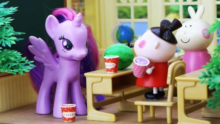 小马宝莉紫悦给孩子们变出了青椒果汁,大家喜欢吗?