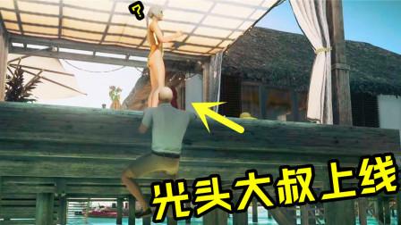 杀手2:穿土豪金泳衣的妹子在打电话,我趴在这太尴尬了!