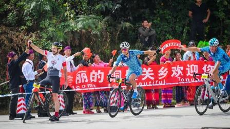 2019七彩云南格兰芬多国际自行车节-盈江站