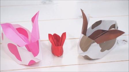 手工折纸教程:教你折个漂亮的小兔子