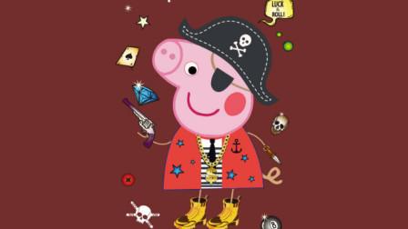 奥特曼-森林遇险 小猪佩奇猪猪侠宝宝巴士小伶玩具