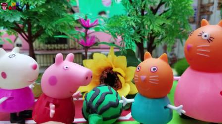 《小猪佩奇》小故事,坎迪家的大西瓜,佩奇好想吃!